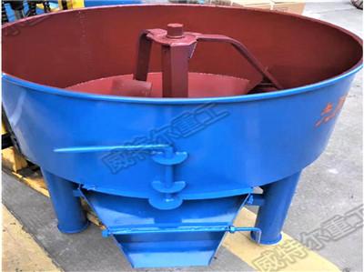 JW平口混凝土搅拌机
