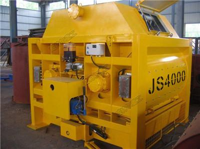 JS4000混凝土搅拌机